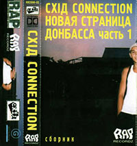 �XI� CONNECTION
